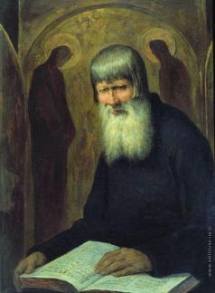 Боткин М. П. Старовер