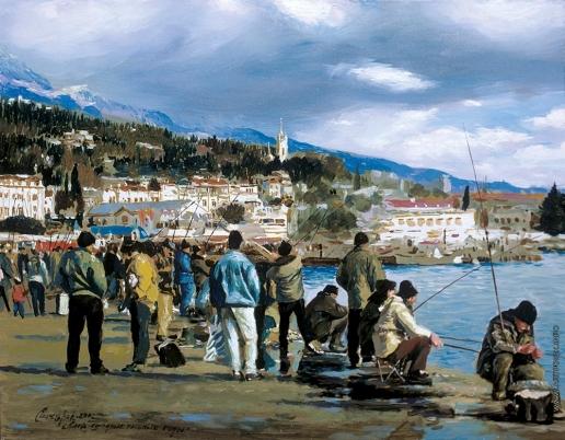 Бочаров С. П. Ялтинские рыбаки с видом на храм  святого Иоанна Златоуста