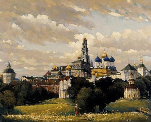 Бочаров С. П. Загорск. Вид на Троице-Сергиеву лавру
