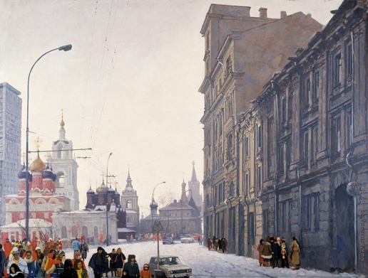 Бочаров С. П. Москва. Улица Разина (Варварка)