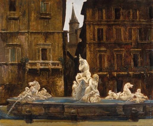 Бочаров С. П. Из серии «фонтаны Рима