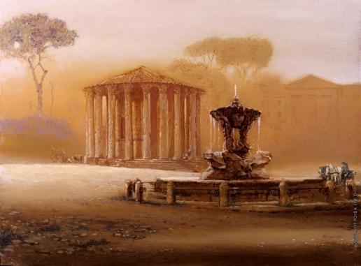 Бочаров С. П. Храм Весты в Риме