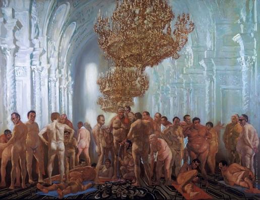 Бочаров С. П. Кремлевская баня. (из серии «Они»)