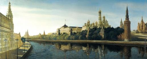 Бочаров С. П. Москва. Вид на Кремль c Большого Каменного моста