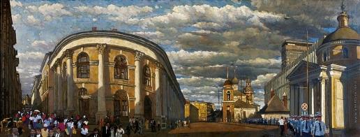 Бочаров С. П. Москва. Улица Разина