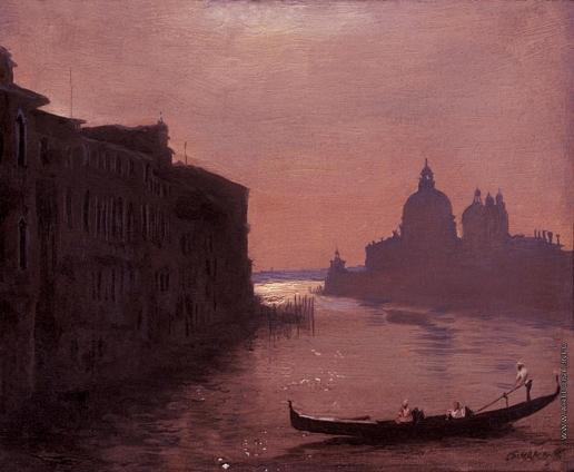 Бочаров С. П. Венеция. Вечер у собора Санта-Мария