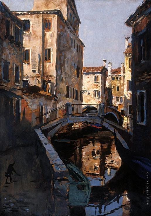 Бочаров С. П. Венеция. Одинокий кот