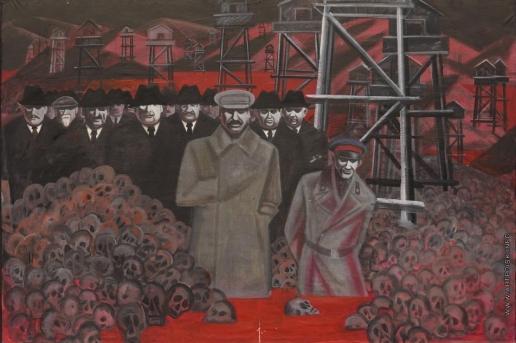 Обросов И. П. Вожди сталинщины
