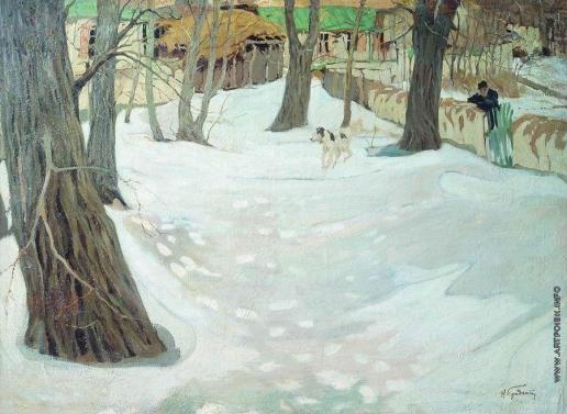 Бродский И. И. Зимний пейзаж с домиком и собакой