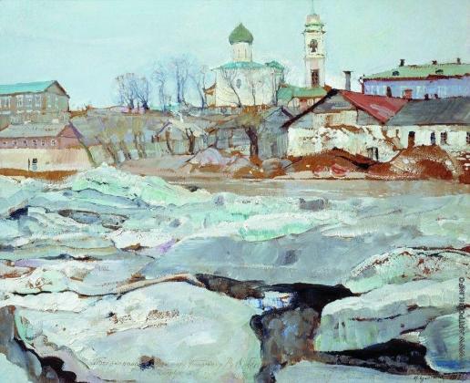 Бродский И. И. Ледоход во Пскове