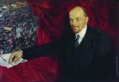 Бродский И. И. Ленин и манифестация
