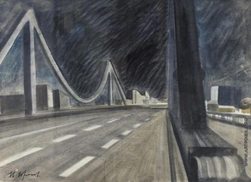Обросов И. П. Крымский мост