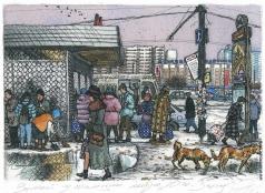Дергилева А. И. Люди метро. Зимой у станции «Юго-Западная»