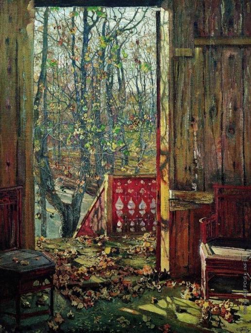 Бродский И. И. Опавшие листья