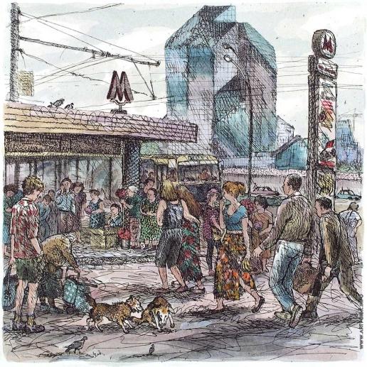 Дергилева А. И. Люди метро. Метро «Юго-Западная»