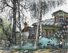 Дергилева А. И. Сирень