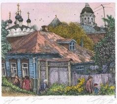 Дергилева А. И. Дом в три окна