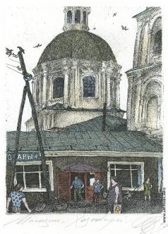 Дергилева А. И. Магазин «Хозтовары»