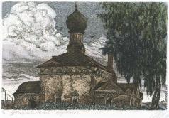 Дергилева А. И. Всехсвятская церковь
