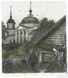 Дергилева А. И. На улице Большая колхозница