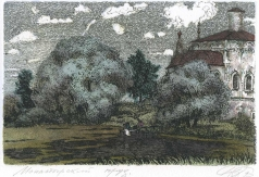 Дергилева А. И. Моностырский пруд