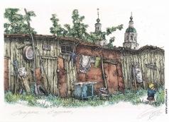 Дергилева А. И. Старые сараи