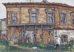 Дергилева А. И. Старая почта. Зарайск