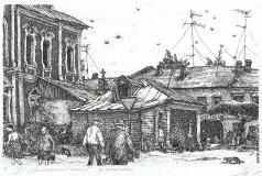 Дергилева А. И. У Семионовской церкви