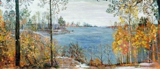 Бродский И. И. Поздняя осень