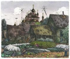 Дергилева А. И. Огороды