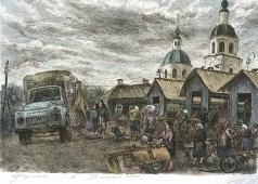 Дергилева А. И. Рынок в Зарайске