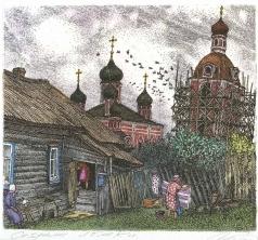 Дергилева А. И. Созрели яблоки