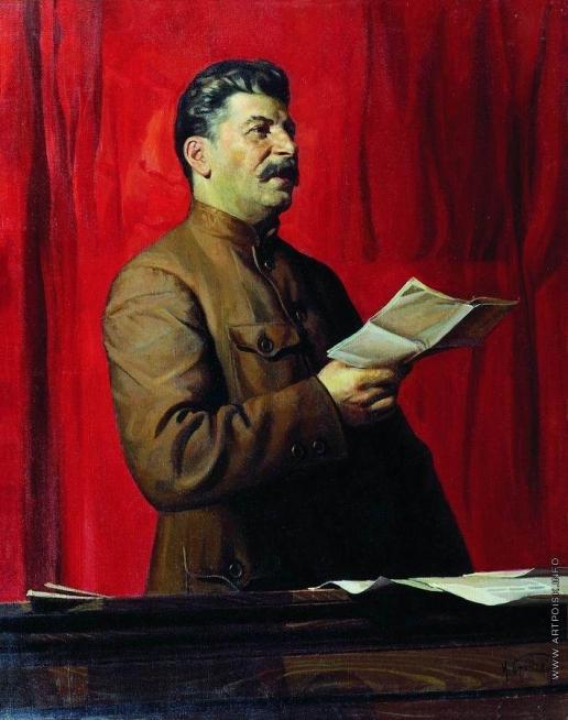 Бродский И. И. Портрет И.В.Сталина
