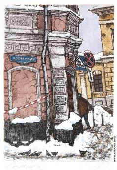 Дергилева А. И. Солянка
