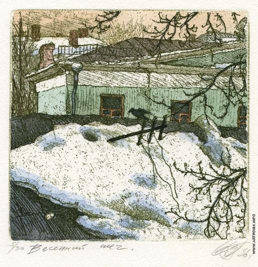 Дергилева А. И. Весенний снег