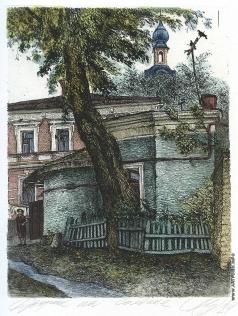 Дергилева А. И. Дворик на Солянке