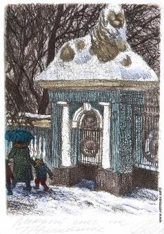 Дергилева А. И. Мокрый снег на Пречистенке