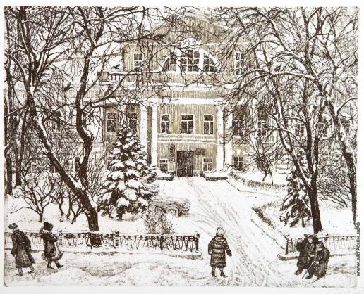 Дергилева А. И. Из серии «На заповедных улицах Москвы». Пречистенка