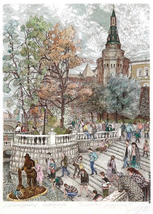 Дергилева А. И. Манежная площадь. Золотой дедушка