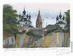 Дергилева А. И. Вечер в Юрьеве-Польском