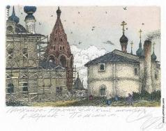 Дергилева А. И. Михайлово-Архангельский монастырь в Юрьеве-Польском