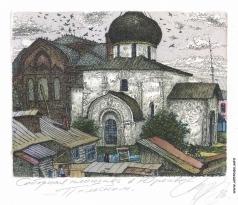 Дергилева А. И. Собрная площадь в Юрьеве-Польском