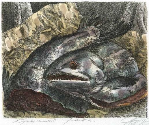 Дергилева А. И. Красная рыба