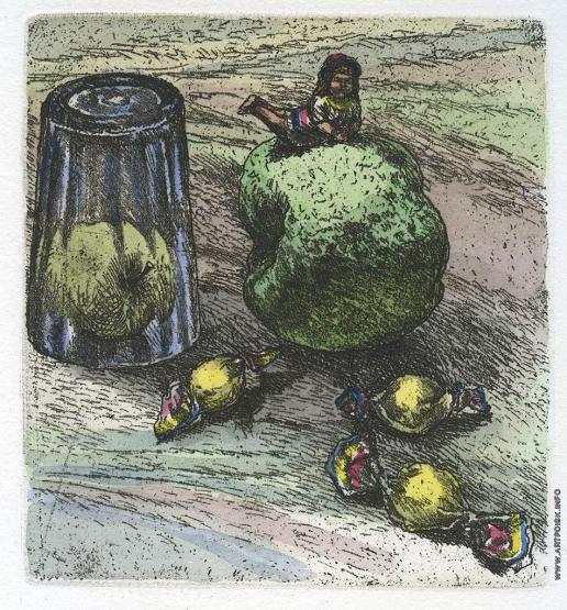 Дергилева А. И. Конфеты-лимончики