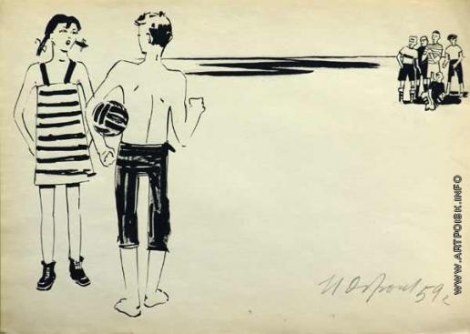 Обросов И. П. Иллюстрация для журнала «Юность»