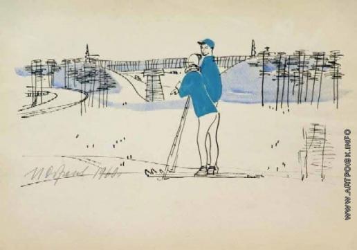 Обросов И. П. Лыжники