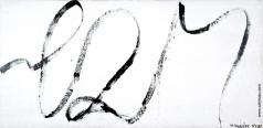 Альберт Ю. Ф. Живопись для стенографисток
