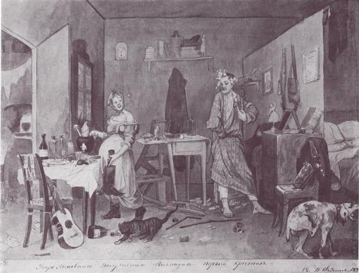 Федотов П. А. Утро чиновника, получившего первый крестик