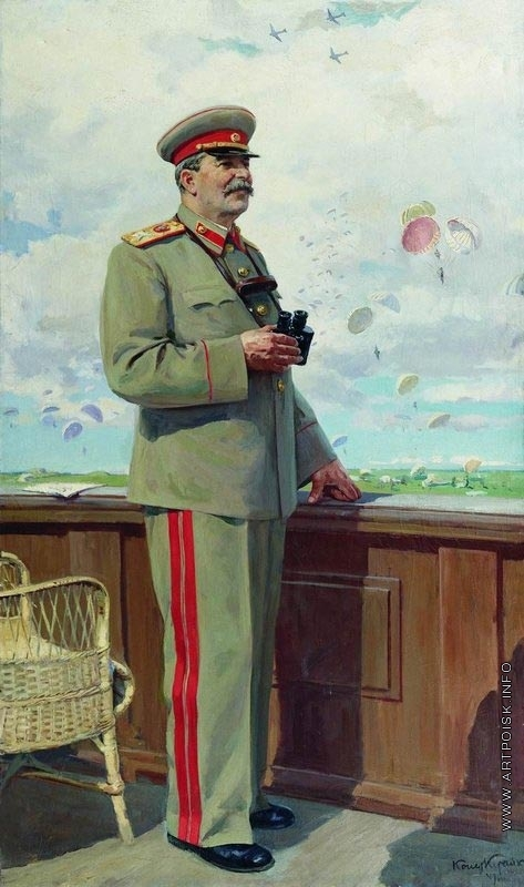 Китайка К. Д. Сталин на авиационном празднике