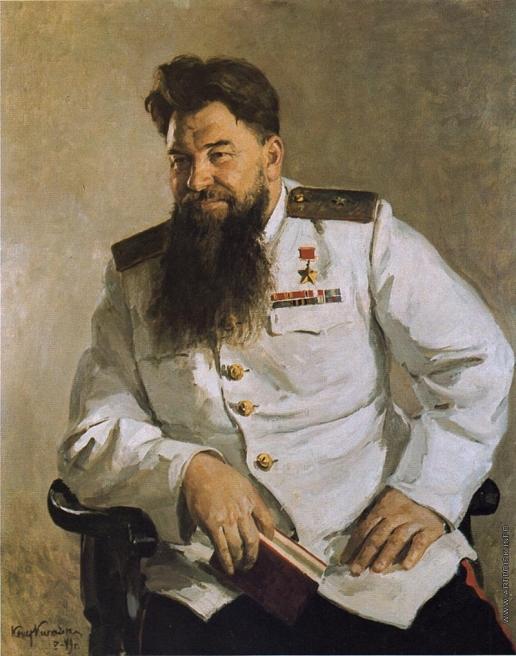 Китайка К. Д. Портрет писателя П.П. Вершигоры
